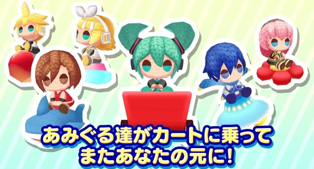 初音未来编织玩偶TRAIN游戏下载类新闻-初音未来编织玩偶TRAIN正式上线