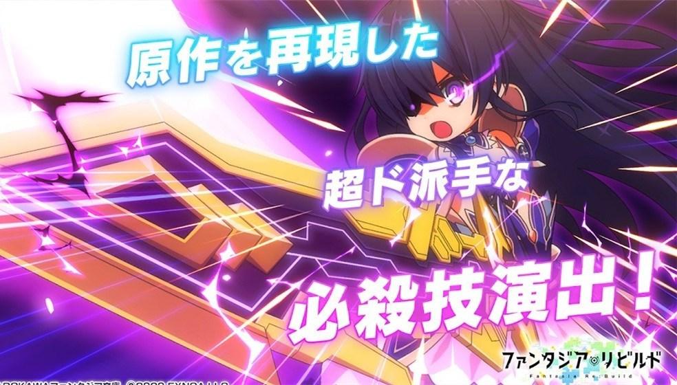 全明星动漫人物阵容,富士见文库手游新作《Fantasia Rebuild》正式上线