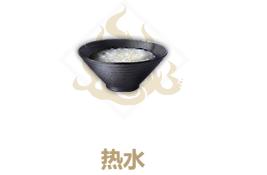 妄想山海虫虫汤制作教程 热水制作方案